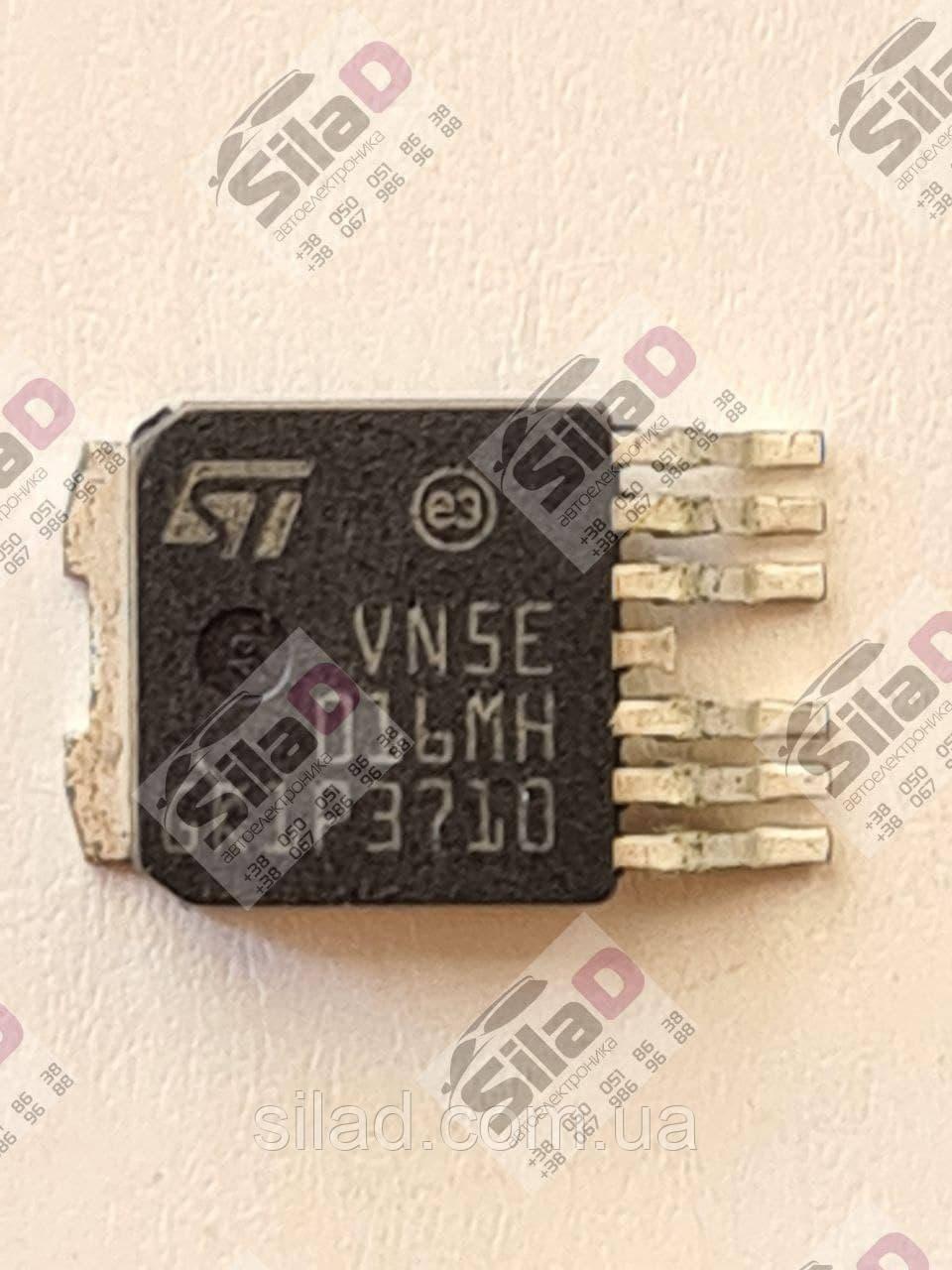 Микросхема VN5E016MH STMicroelectronics корпус ТО-252-7 HPAK-6