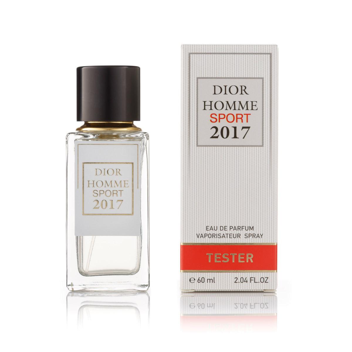 Christian Dior Homme Sport 2017 тестер чоловічий 60мл