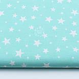 """Відріз бязі """"Зоряна розсип"""" з білими зірочками, фон тканини - м'ятний, № 991, розмір 55 * 160 см, фото 2"""