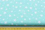 """Відріз бязі """"Зоряна розсип"""" з білими зірочками, фон тканини - м'ятний, № 991, розмір 55 * 160 см, фото 3"""