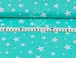 """Відріз бязі """"Зоряна розсип"""" з білими зірочками, фон тканини - м'ятний, № 991, розмір 55 * 160 см, фото 6"""