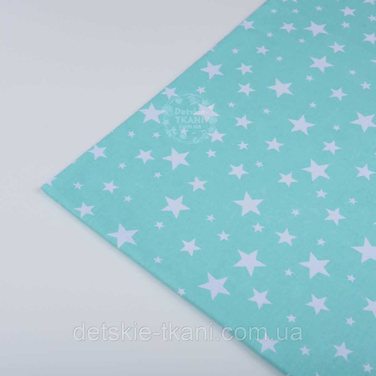 """Відріз бязі """"Зоряна розсип"""" з білими зірочками, фон тканини - м'ятний, № 991, розмір 55 * 160 см"""