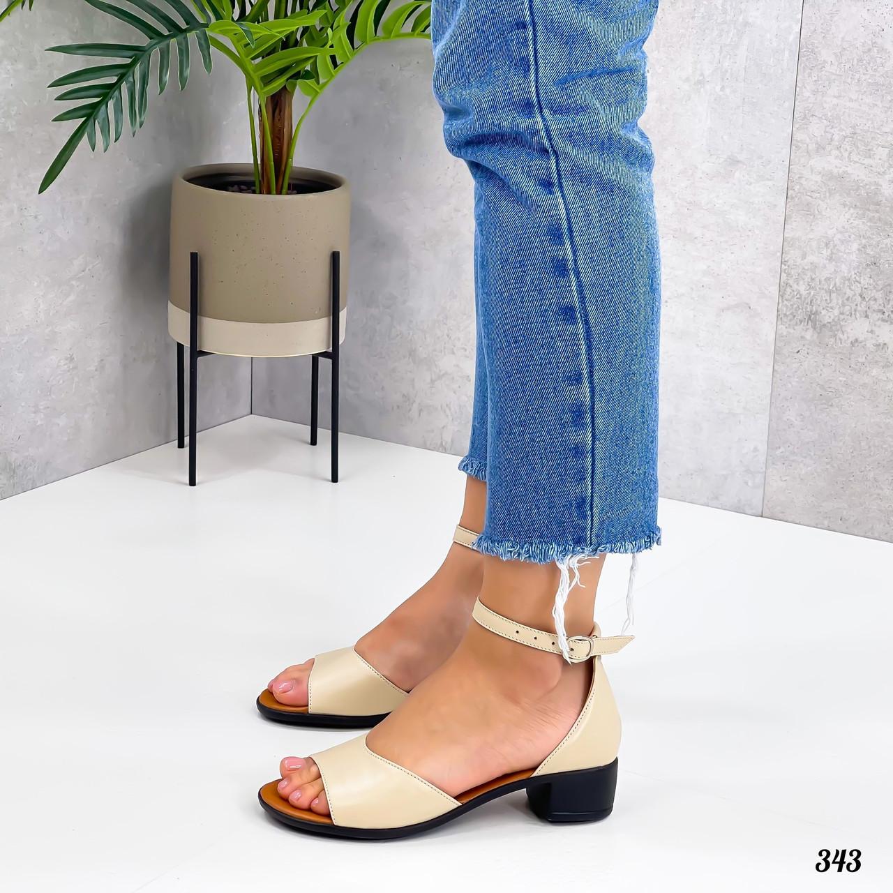 Бежевые кожаные босоножки на каблуке 4 см.