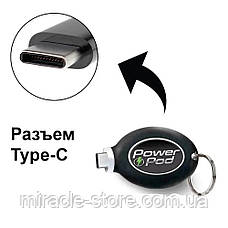 Power Pod брелок зарядное устройство  Повербанк  Внешний аккумулятор  Портативная зарядка, фото 2