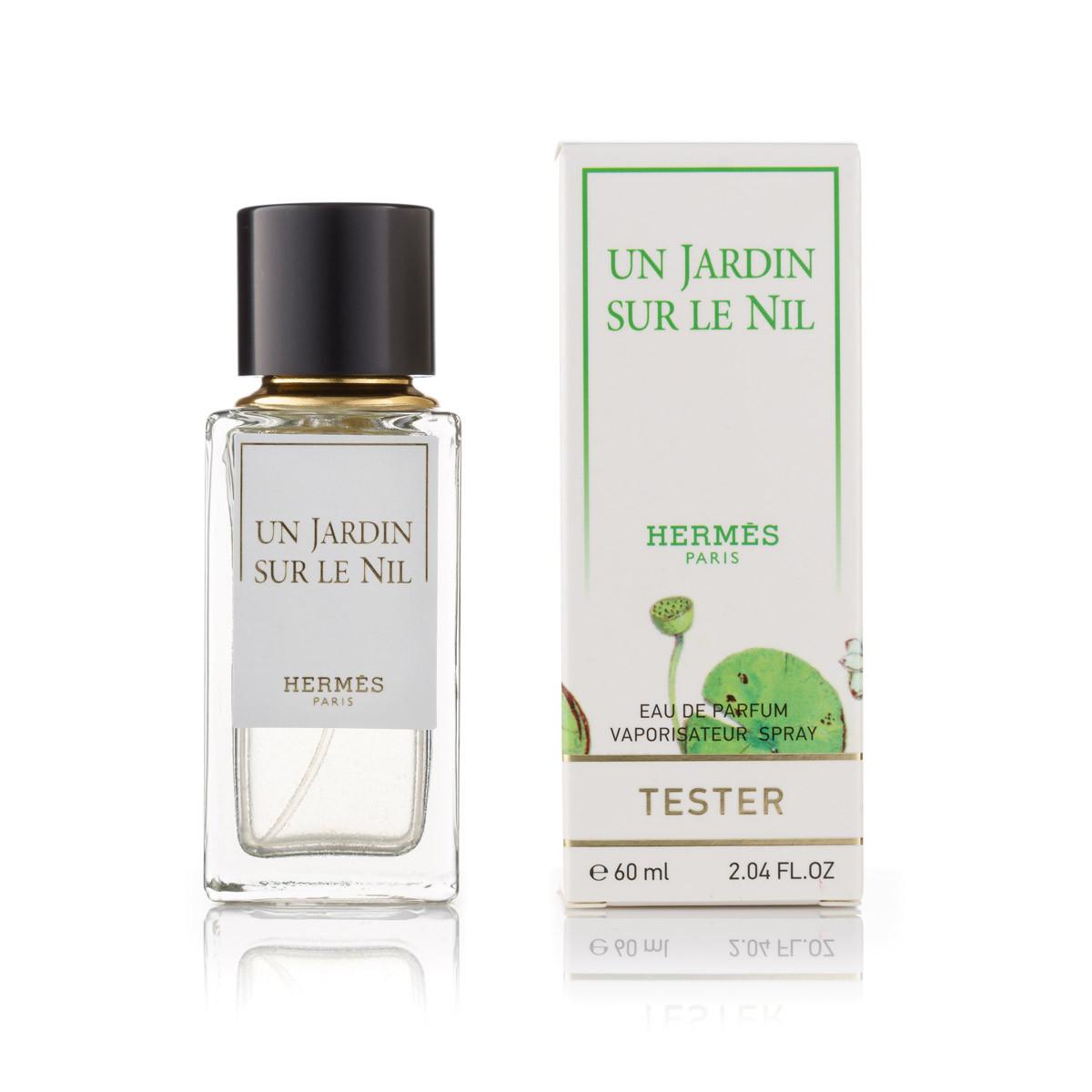 Hermes Jardin Sur Le Nilтестер жіночий 60мл