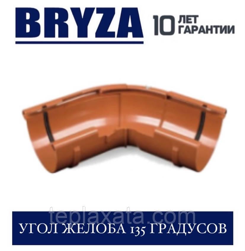 BRYZA 125/90 мм Угол желоба 135 град. 125 мм (коричневый, белый)