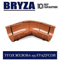 BRYZA 125/90 мм Угол желоба 135 град. 125 мм (коричневый, белый), фото 1