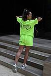 Жіночий костюм двійка річний яскравий з шортами, фото 3