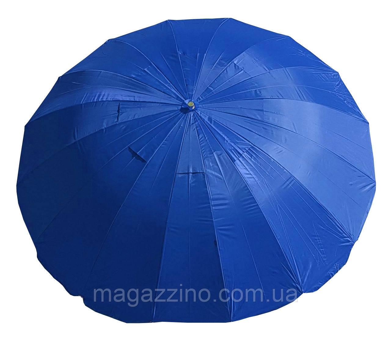 Зонт пляжний з клапаном і срібним напиленням, діаметр 3м., 16 спиць, Синій