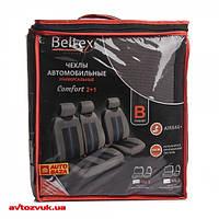 Майки-чехлы Beltex Comfort B 54210