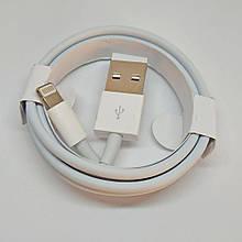 Кабель Lightning - USB White