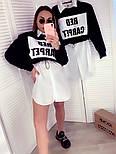 Жіноча сукня-сорочка модна з кофтою двухнить, фото 2
