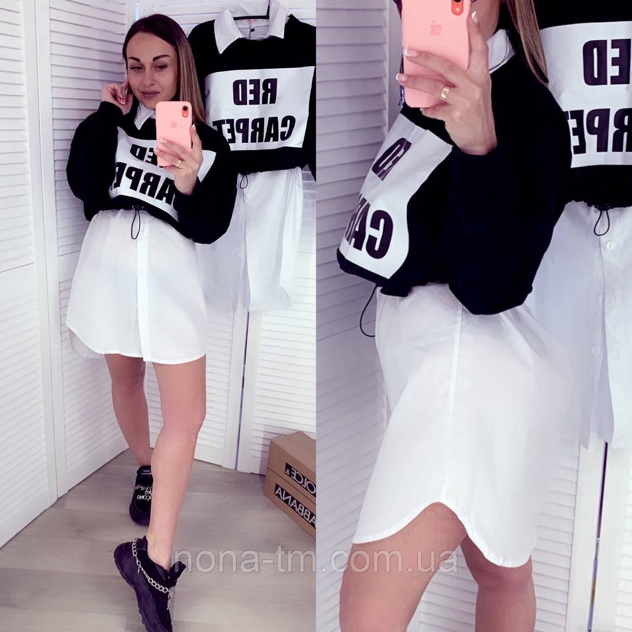 Женское платье-рубашка модное с кофтой двухнить
