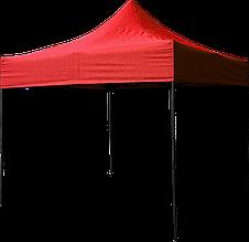 Шатер торговый раздвижной гармошка, палатка, тент 3*6 м Красный