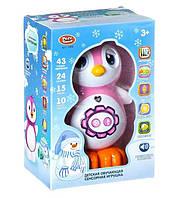 Детская интерактивная игрушка PLAY SMART 7498 ''Пингвинчик''