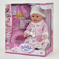 Детская функциональная кукла пупс Baby Love BL 020 H имеет 8 функций с аксессуарами