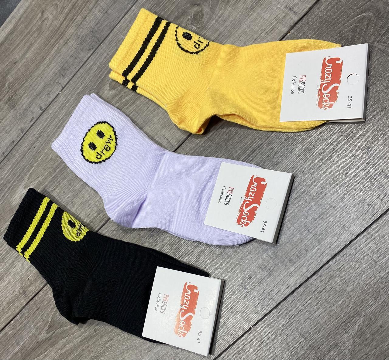 Женские демисезонные носки Crezy Socks микс с рисунком смайлик хлопок высокие размер 35-41 12 шт в уп