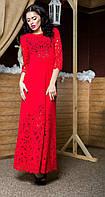 Шикарное длинное платье в пол больших размеров до 60-го с перфорацией
