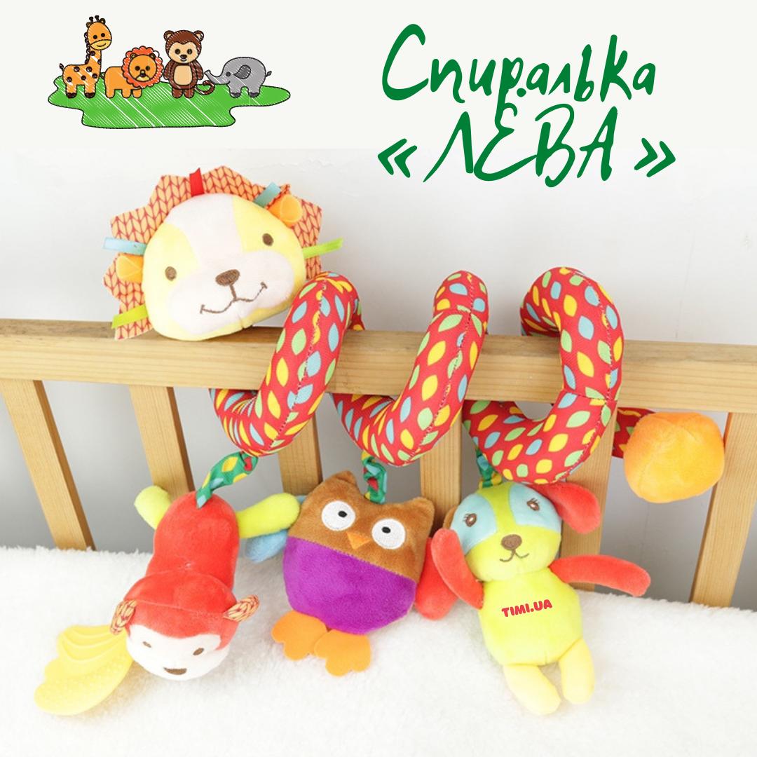 Спиралоная игрушка от SKKBABY  (SKK-019)