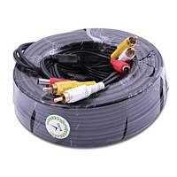 Комбинированный кабель для видеонаблюдения: 2 RCA + DC, 30м, чёрный