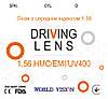 Женские водительские очки (нулевки или для зрения), фото 2