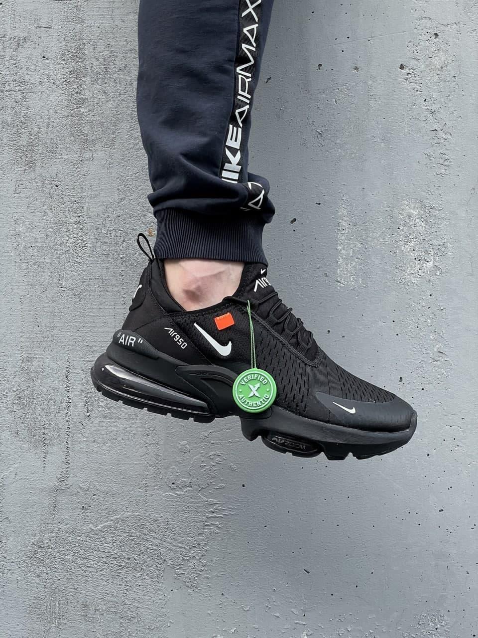 Мужские кроссовки Nike Zoom 950 (черные) J3295 легкая спортивная обувь