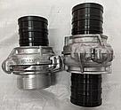 Фекальный насос AkWa PUMPS WQD 1,1 кВт чугунный корпус с измельчителем + шланг, гайки, трос силикон, перч., фото 7