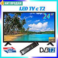 """Телевизор L24 LED 24"""" 220V c T2 тюнером LED телевизоры Телевизор 24 дюйма с TV-тюнером для дома дачи"""