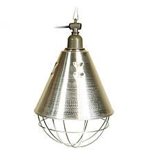 Рефлектор для інфрачервоної лампи (абажур) Tehno MS S1020 колір алюміній