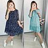 Р 42-52 Вільний літнє плаття в квітковий принт Батал 23831-1