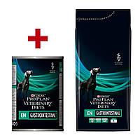 Purina Pro Plan РVD EN 1,5кг корм для собак c заболеваниями ЖКТ