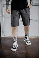 Шорты карго мужские летние модные стильные качественные серые Intruder Miami