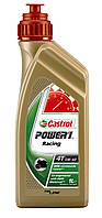 Моторное масло Castrol Power 1 Racing 4T 5W-40 1л