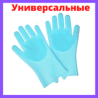 Перчатки для мойки посуды Gloves for washing dishes