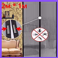 Антимоскитная штора на дверь на магнитах сетка москитная Magic Mesh 210 х 100 см, черная