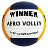 Мяч волейбольный WINNER Aero Виннер Аэро (оригинал )