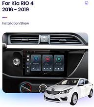Junsun 4G Android магнітола для kia rio 2017 - 2019 wi-fi