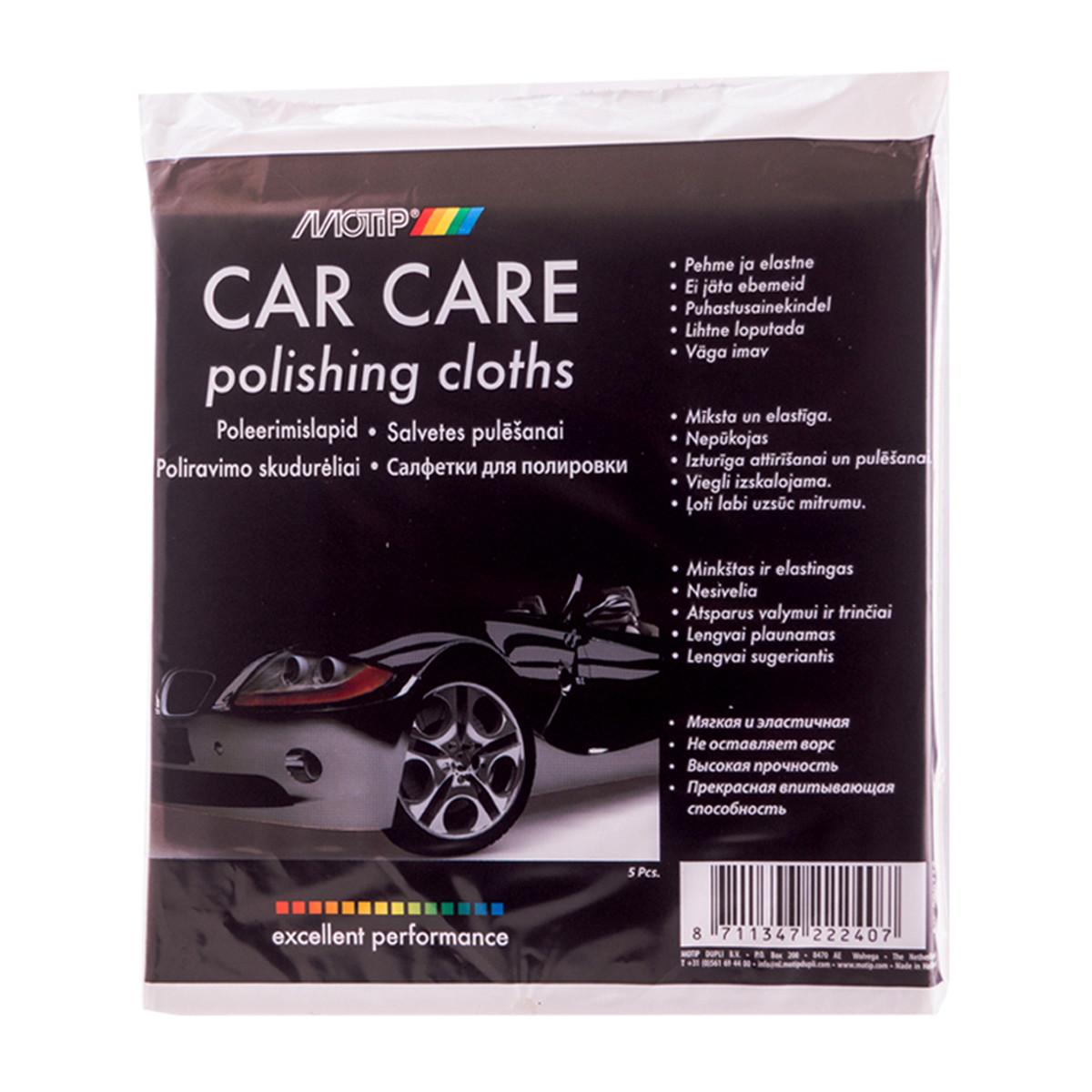 Салфетки для полировки Motip Black Line Polishing Cloth 37 х 39 см комплект 5 шт (000777)