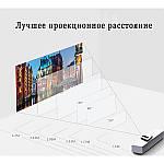 Проектор Wi-light L7W Android з Wi-Fi мультимедійний для дому, офісу та школи. Кінопроектор на базі Андроїд, фото 6