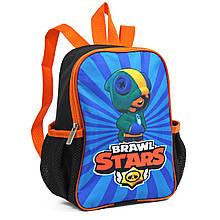 Детский рюкзак дошкольный с ярким принтом Бравл Старс