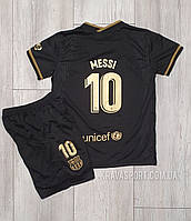 Детская футбольная форма Месси Барселона (FC Barcelona).Messi.Лионель Месси Сезона 2020-2021.Гостевая.