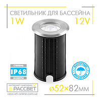 Світильник для басейнів та фонтанів Feron SP2812 12V 1W 75Lm 2700K IP68 хром