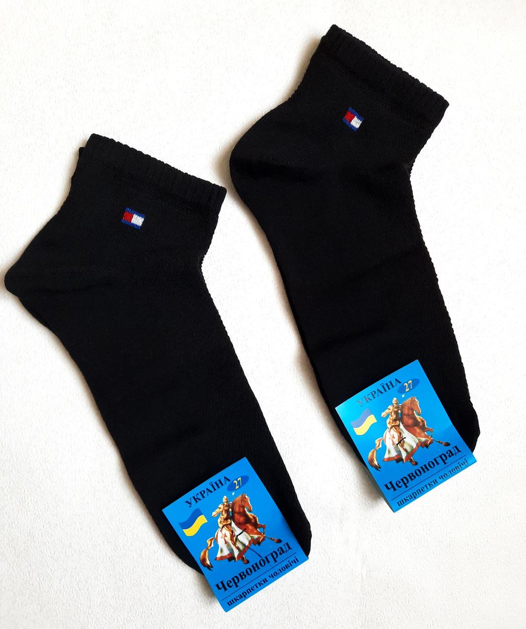 Шкарпетки чоловічі вставка сіточка р. 27 чорні бавовна стрейч Україна. Від 10 пар по 6,50 грн.