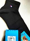 Шкарпетки чоловічі вставка сіточка р. 27 чорні бавовна стрейч Україна. Від 10 пар по 6,50 грн., фото 2