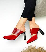 Женские мюли с острым носком на каблуке красная замша