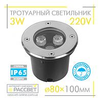 Тротуарний вуличний світильник Feron SP4111 220V 3W IP65 (грунтовий) 2700K або 6400K