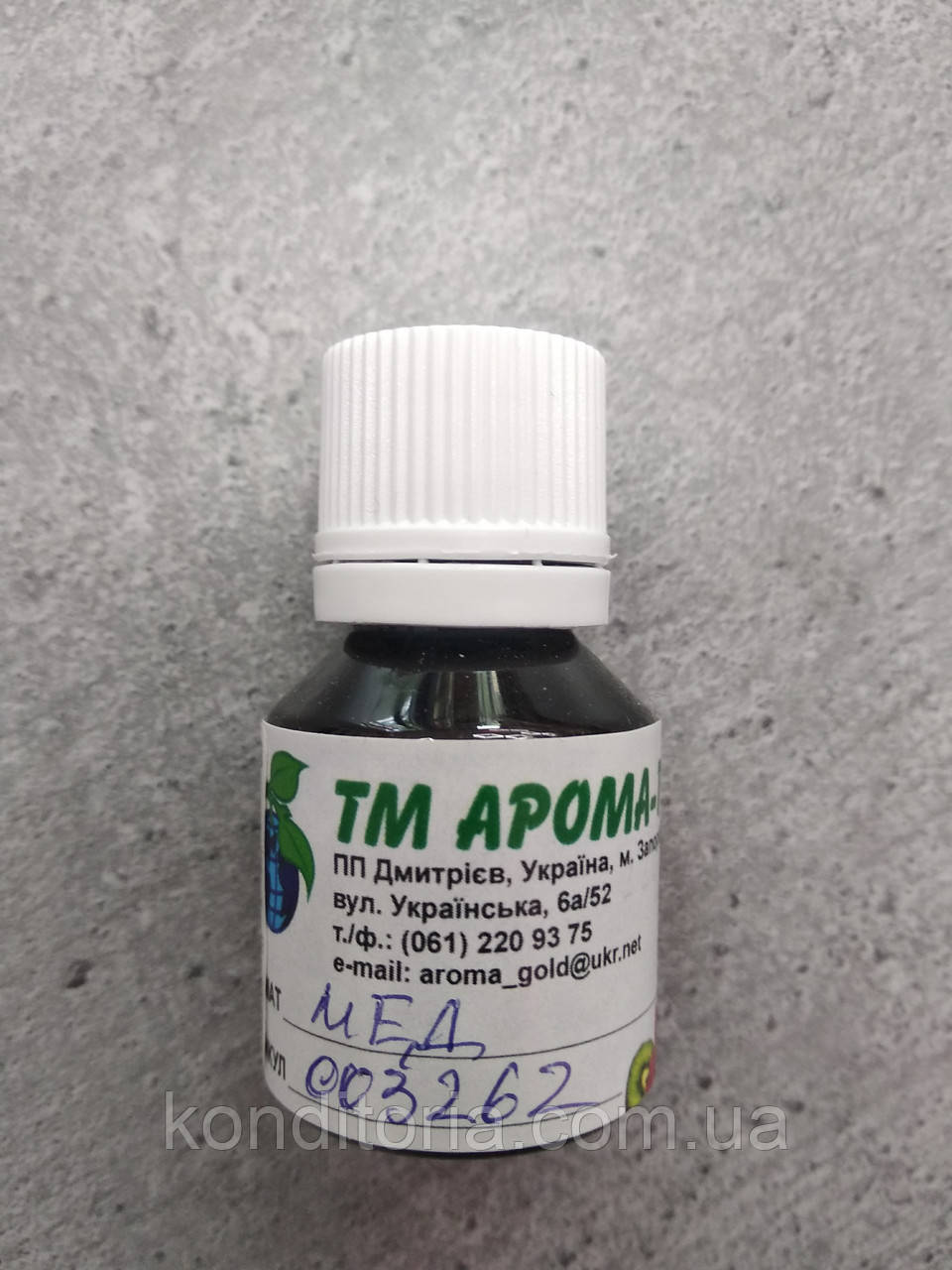 Ароматизатор харчовий мед ТМ Арома-голд