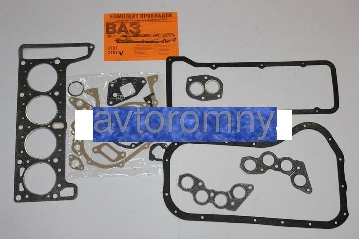 Комплект набір прокладок двигуна повний 79 ВАЗ 2101 2102 2103 2104 2105 2106 2107 Нива Тайга 2121 21213