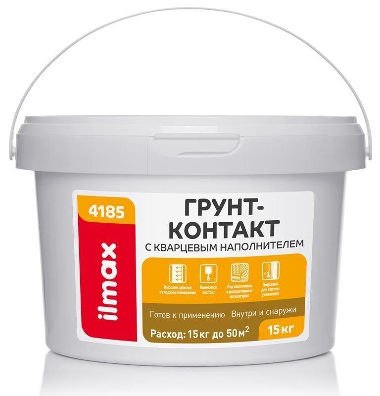 Грунт-контакт ilmax 4185 (Илмакс) с кварцевым наполнителем