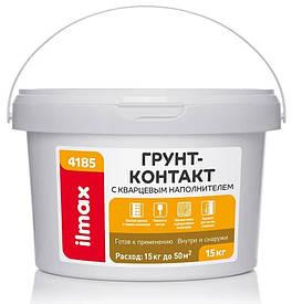 Грунт-контакт ilmax 4185 (Илмакс) з кварцовим наповнювачем